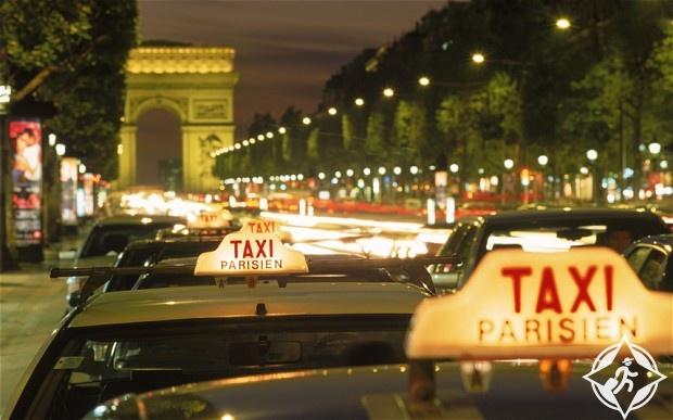 تاكسي باريس