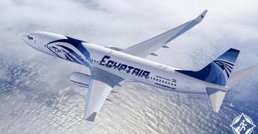 مصر للطيران إلغاء التوقيت الصيفي