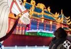 بريطانيا-لندن-حدائق تشيسوك-مهرجان المصابيح السحرية 4