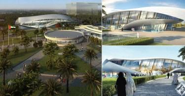 متحف الاتحاد في دبي