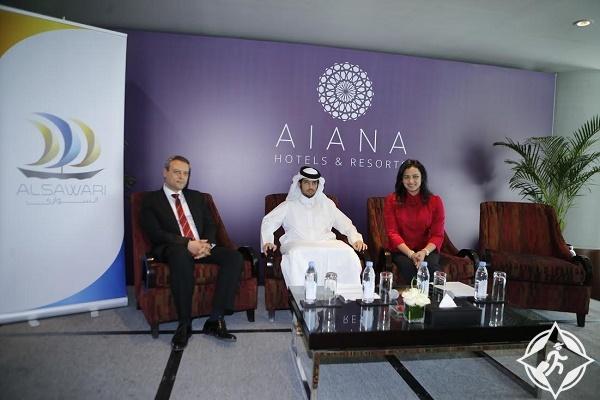 افتتاح فندق آيانا مكة الأول بتقاليد وتراث الضيافة الهندية في المملكة