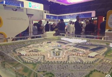 سوق السفر العربي 2017