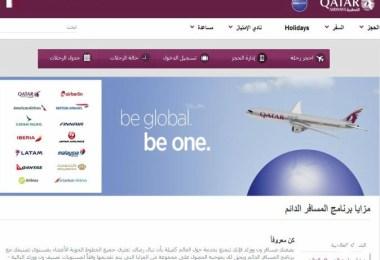 نادي الإمتياز القطري أفضل برنامج مكافآت في الشرق الأوسط من جوائز فلاير توك