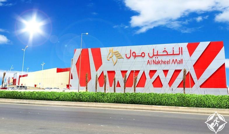 السعودية-الرياض-النخيل مول-مولات الرياض