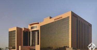 فندق موفنبيك الرياض
