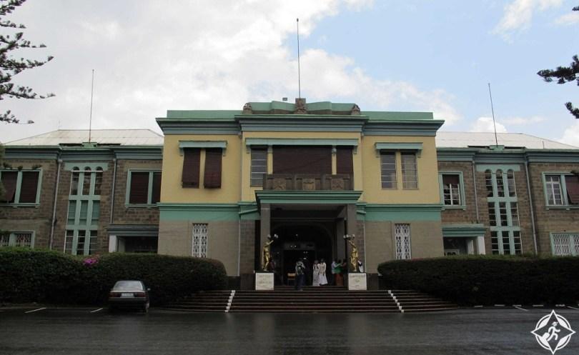 أديس أبابا - المتحف الإثنولوجي