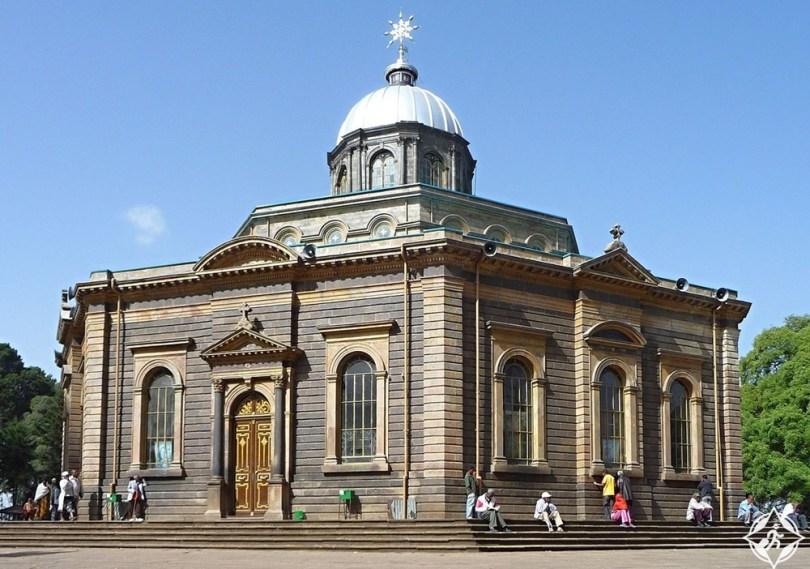 أديس أبابا - كاتدرائية سانت جورج