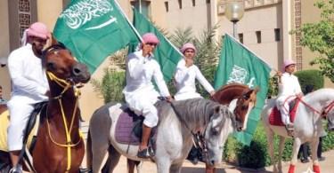 المدينة المنورة تحتفل باليوم الوطني السعودي