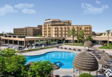 فندق انتركونتيننتال الرياض