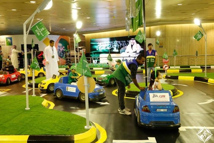 مطار الدمام يحتفل باليوم الوطني 3