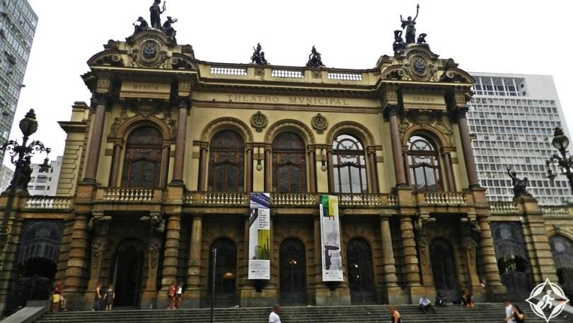 المعالم السياحية في ساو باولو - مسرح المدينة