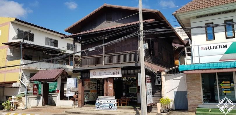 ماي هونغ سون - متحف حياة ماي هونغ سون