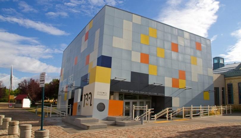 وينيبيغ - متحف مانيتوبا للأطفال