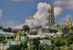 كييف - دير كييف بيشيرسك لافرا