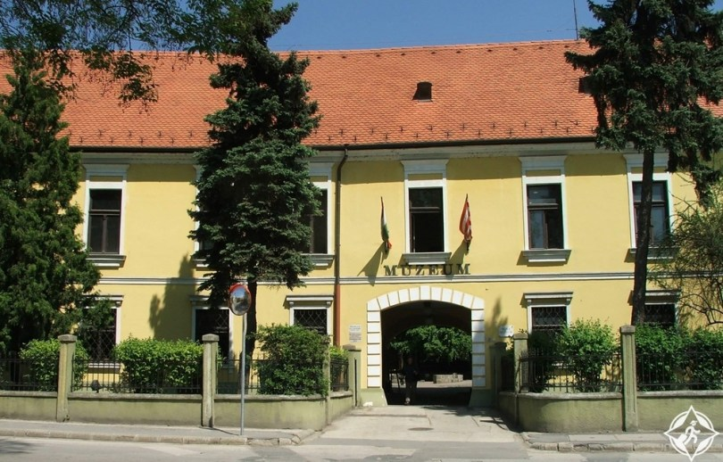 ازترغوم - متحف الدانوب