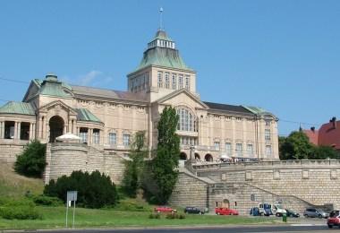 شتشيتسين - المتحف الوطني