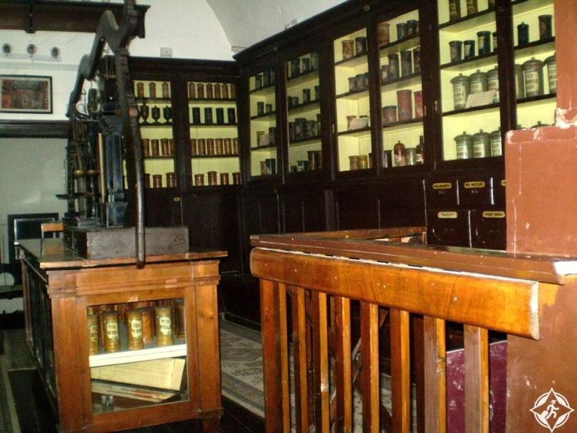 كلوج نابوكا - مجموعة تاريخ الصيدلة