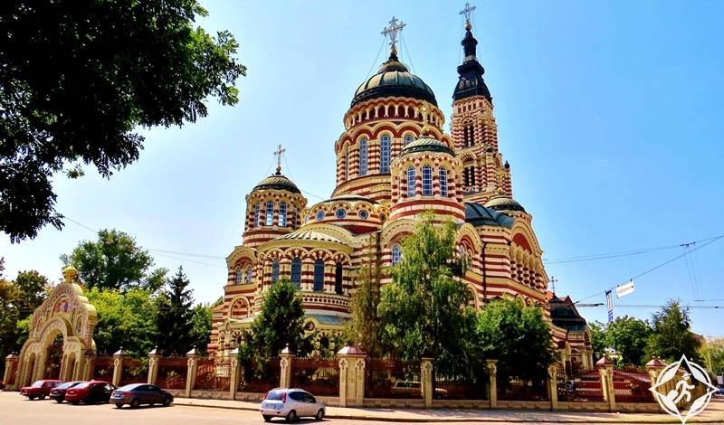 خاركيف - كاتدرائية البشارة