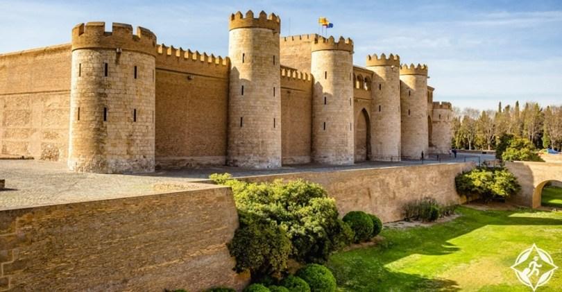 سرقسطة - قصر الجعفرية