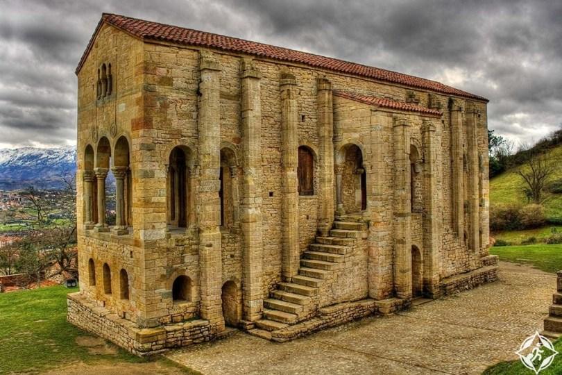 أوفييدو - كنيسة سانتا ماريا ديل نارانكو