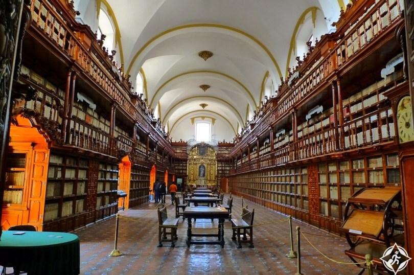 بويبلا - مكتبة بالافوكسيانا