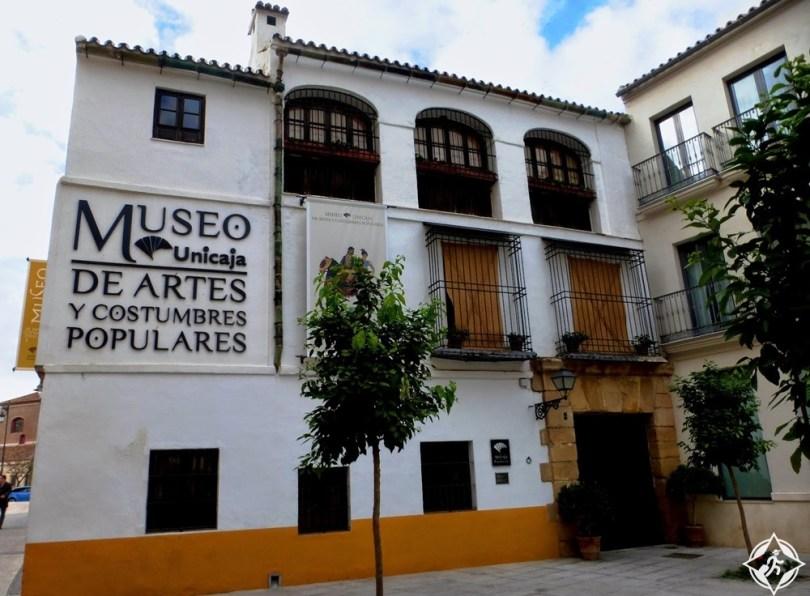ملقا - متحف الفنون والجمارك