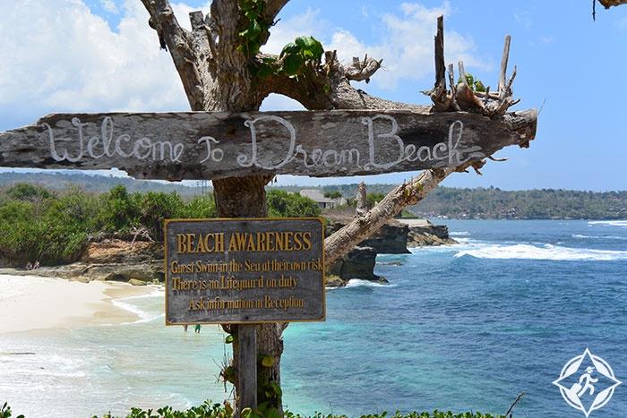 جزيرة نوسا ليمبونجان