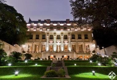 الفنادق في بوينس آيرس - بارك حياة بوينس آيرس