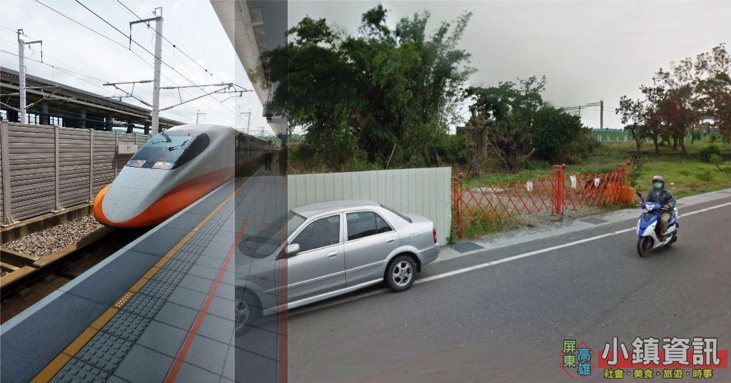 高鐵延伸到屏東已定案? 鎖定屏東這3地方設站-小鎮資訊掌握屏東資訊