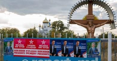 Locurile din mun. Ungheni destinate afişajului electoral precum și desfășurării întrunirilor cu alegătorii