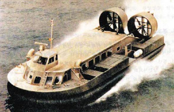 Kongbang hovercraft