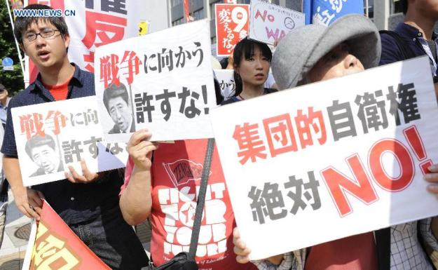 Protestors against Japan's shift in defense policy. Xinhua Photo