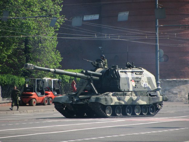 2S19 Msta-S Self-Propelled Howitzer (Russia)