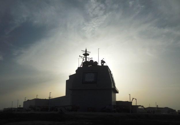 Aegis Ashore Missile Defense Complex in Devesulu, Romania. MDA Photo