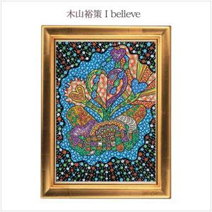 I believe/永遠