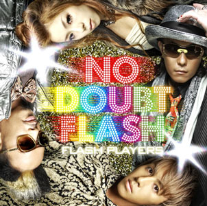 NO DOUBT FLASHがUSEN総合チャート3位