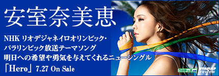 NHK リオデジャネイロオリンピック・パラリンピック放送テーマソング明日への希望や勇気を与えてくれる