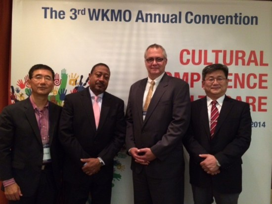 Dr. Ken Brown, executive vice chancellor and chief operations officer for UTHSC, second from left, was a guest speaker at the recent World Korean Medical Organization meeting.