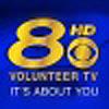 WVLT-TV 8