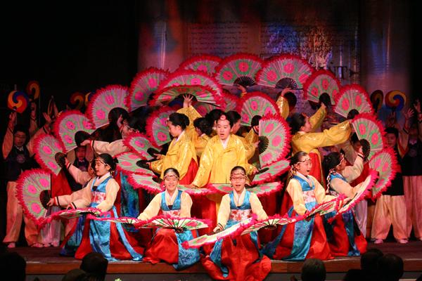Korean Children's Choir