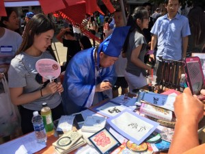 asianfest - calligraphy