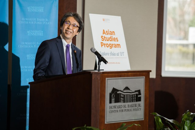 Consul-General Kobayashi Lecture