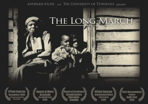 """The Long March"""