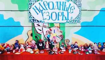 фестиваль народные узоры в марксе