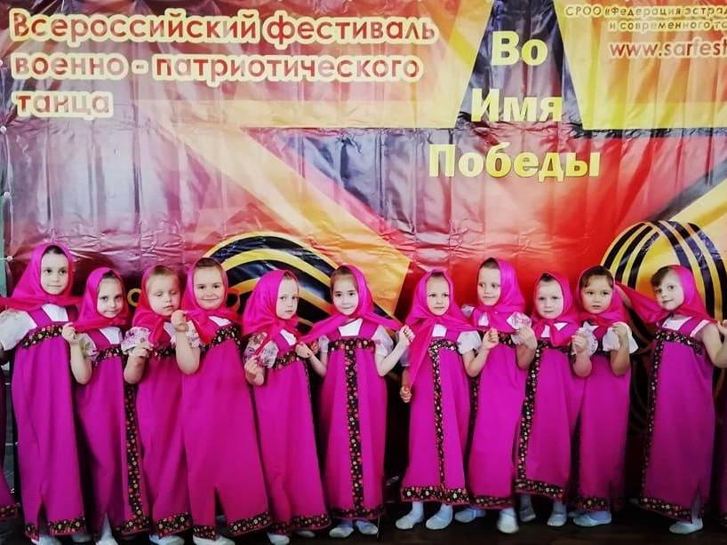 Воспитанники ЦВР достойно выступили на Всероссийском фестивале