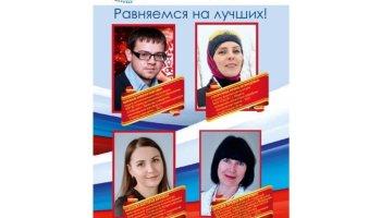 поздравляем ирину сухорукову - новости марксовского района - события в марксе
