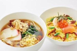 「ナイトテーブルレストラン」の「きしめんと寿司のセット」(1400円)
