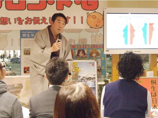 「スローシティ」を掲げる、前橋市市長 山本龍氏