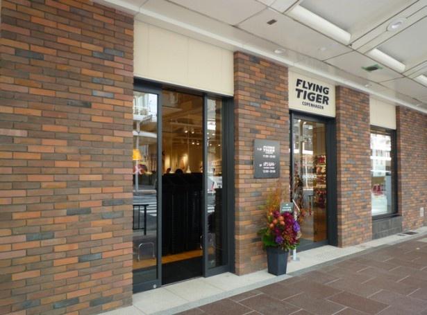 畫像(13/14) フライング タイガーが京都に進出!國內初出店のゲームバーも併設   NewsWalker