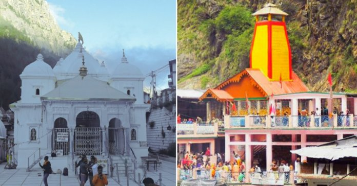 Gangotri-Yamunotri Temple Portals to be Open on pre decided dates 26 April
